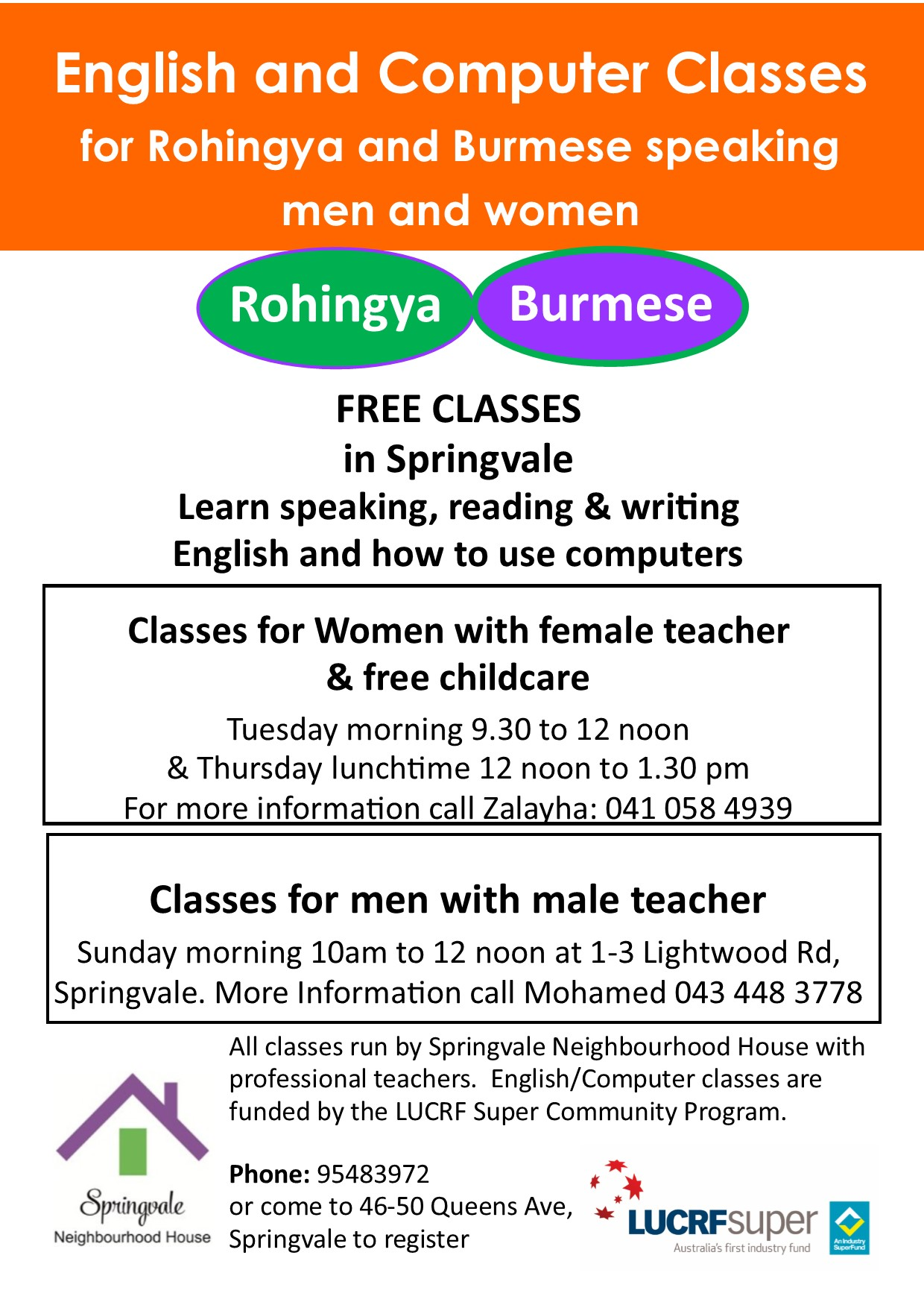 Rohingya English Computer class flyer